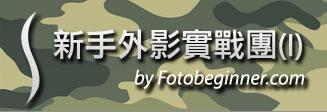 event-small-banner-e5a496e5bdb111