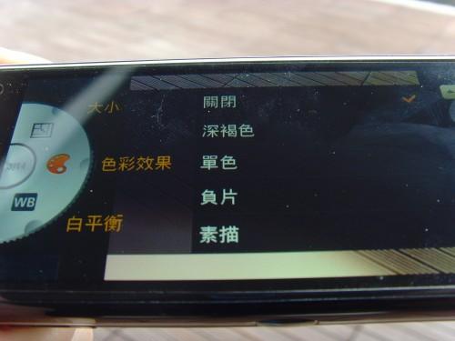 左邊的輪盤式設計,方便選取不同功能。