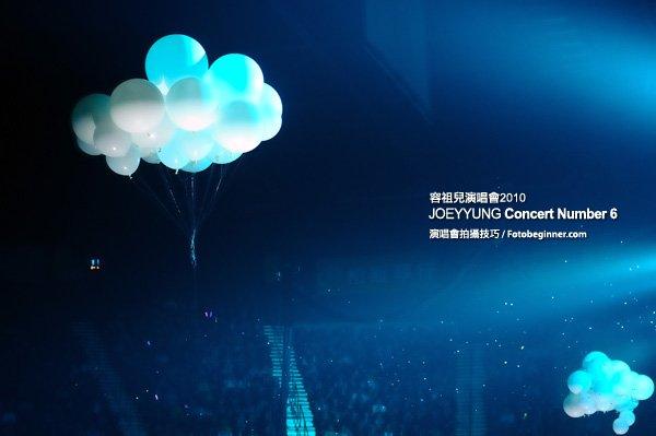 容祖兒演唱會2010 Joey Yung Concert Number 6