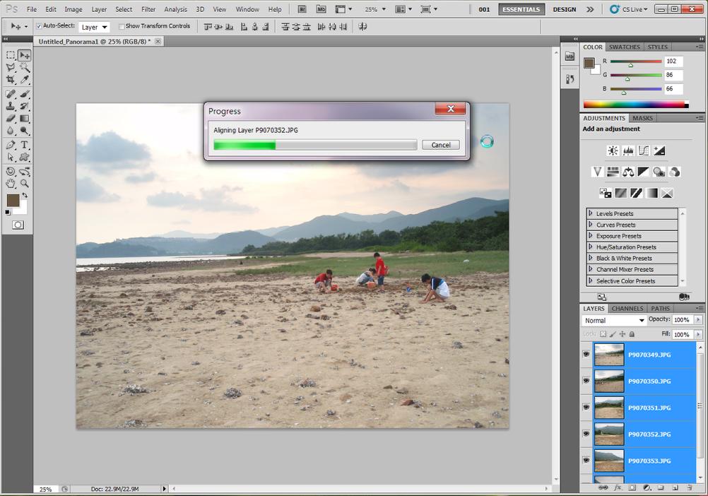 Photoshop自動製作全景圖(Panorama)