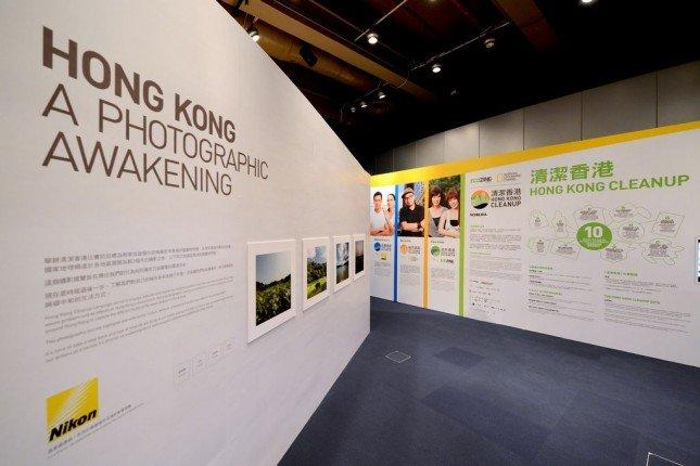 Hong Kong Cleanup Exhibition_Hong Kong A Photographic Awakening (2)