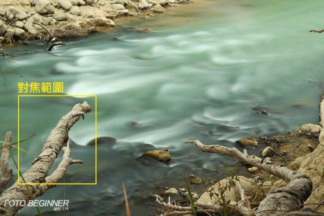 使用小光圈,把對焦放在不動的樹枝上,令樹枝清晰,突顯流水的「雰化」。
