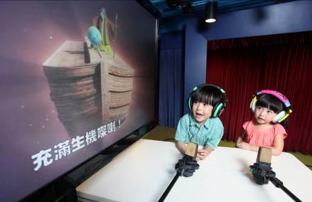 智趣配音員–活動坊設置錄音儀器和技術,讓小朋友透過邊聽、邊講、邊睇的動畫配音訓練,提升說話能力、專注力及自信心。