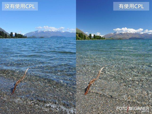 有使用CPL(右)的相片可以明顯看到水底。