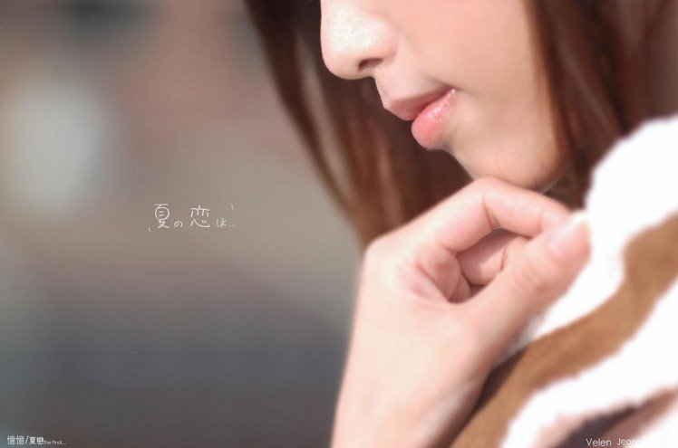 Photo by {link:https://www.flickr.com/photos/velen_jong/5136774832}Velen 張{/link}