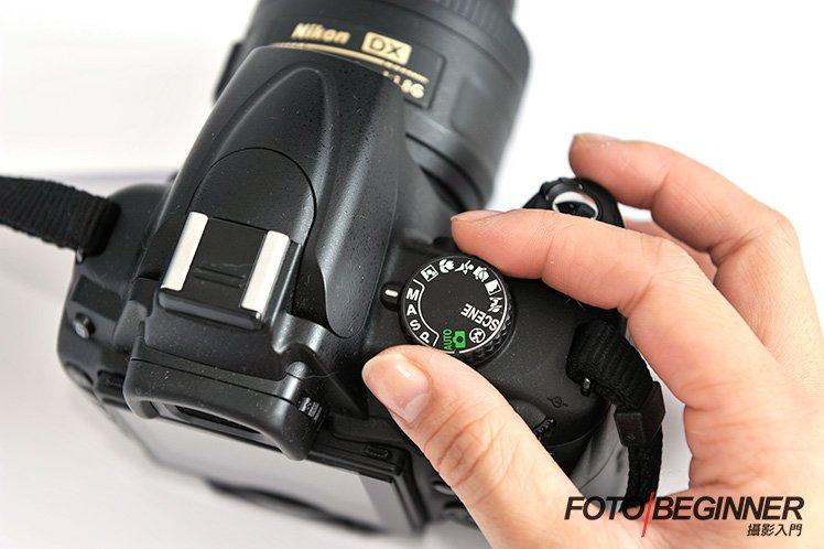 不同的拍攝模色可以協助你拍得更輕鬆,不要每次也強行用手動模式!