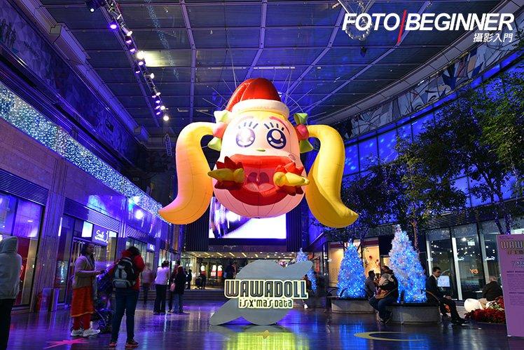 巨型的WAWADOLL公仔放在地下廣場,為必拍的景點!