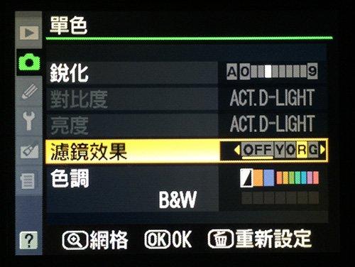 把相機調較到黑白模式,濾鏡效果可以選擇紅色濾鏡,以突出高對比的天空。