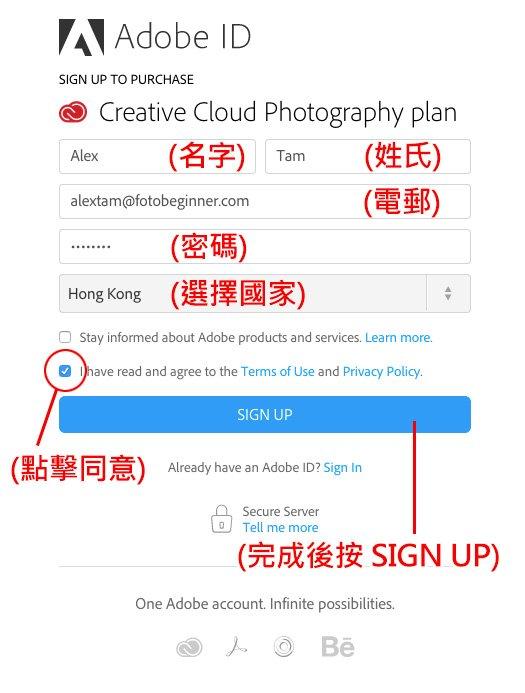 填寫個人資料申請一個 Creative Cloud 帳戶。