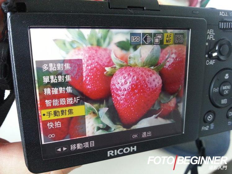 加上近攝鏡後,建議使用「手動對焦」比較方便。 (Photo by Ahpo Ho)