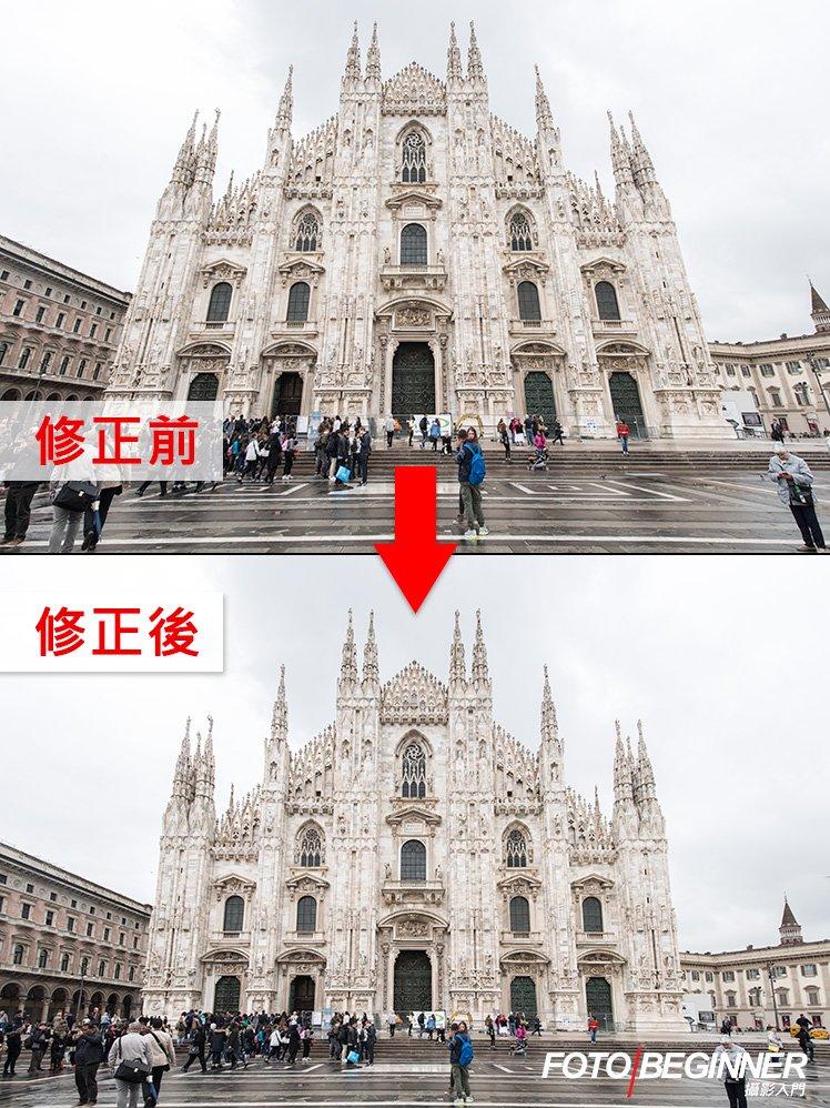 Photoshop CC 自動修正建築物傾斜