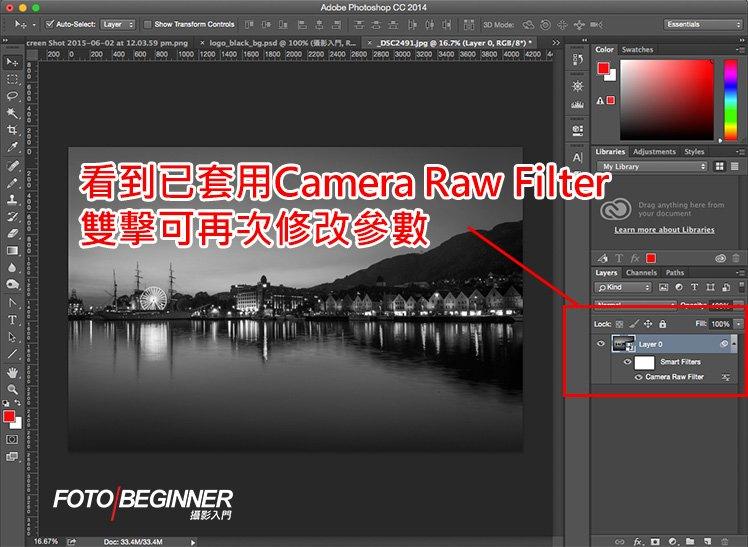 1分鐘教室】怎樣在PS 利用RAW Editor 開啓JPG 相片? - 攝影入門