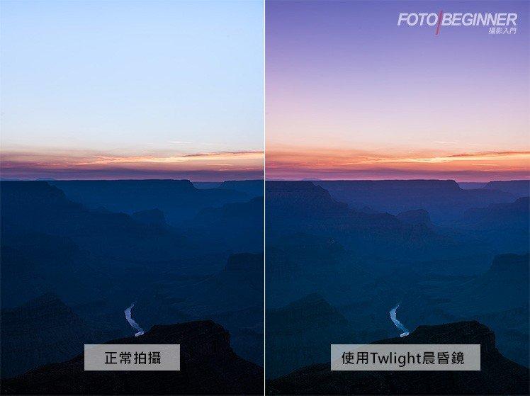 使用了 Twilight 晨昏鏡的效果。