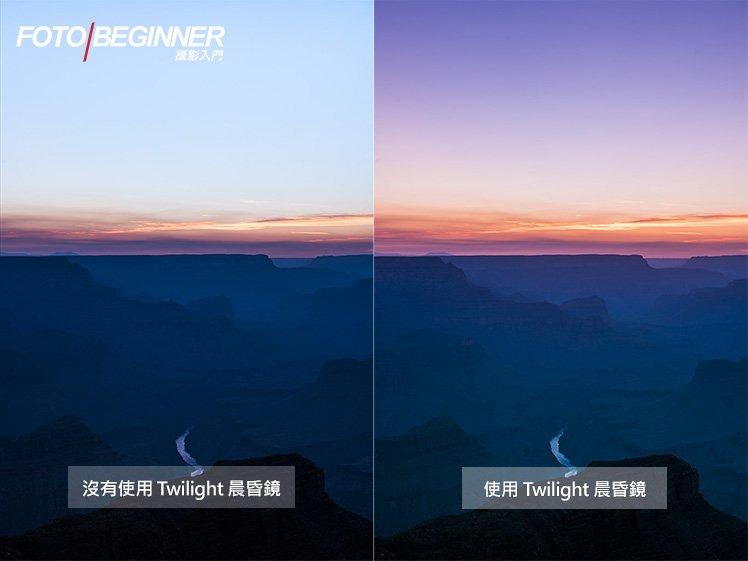 天空是否出現漂亮的 Magic Hour 有時要看運氣,這時加上 Twilight 晨昏鏡有助加強效果!