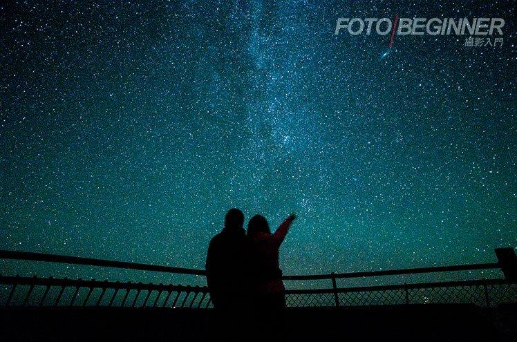 大光圈 + 高 ISO 可以讓你在數秒內拍出動人的星空。
