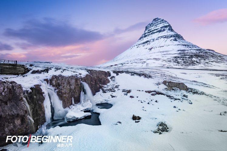 冰島地標「教會山 Kirkjufell」