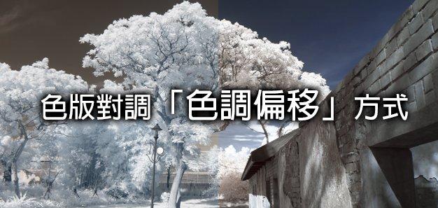 T-20150716-0000
